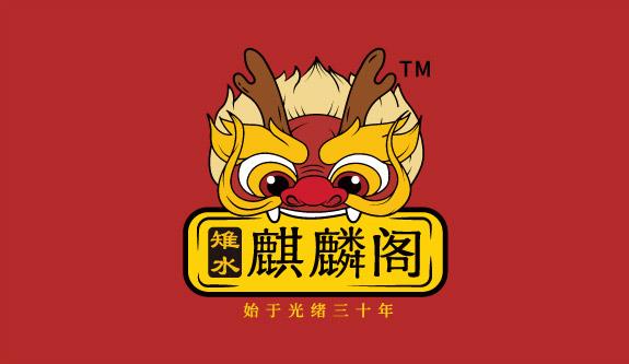 麒麟阁:江苏省老字号,苏式糕点老味道