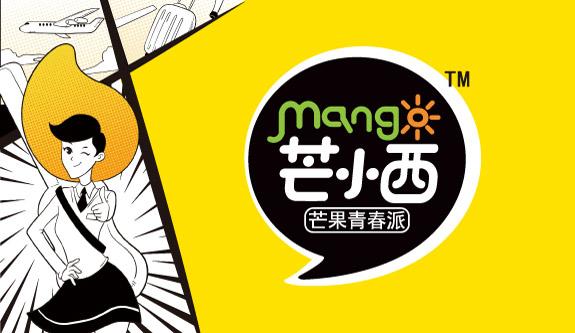 芒小西:芒果青春派,酒喝江小白,芒果就吃芒小西