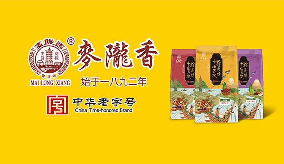 麦陇香:安庆人心中的怀旧糕点