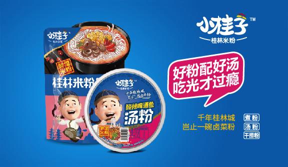 小桂子:广西知名度最高,外区优质经销商最多的桂林米粉澳门永利集团全部网址